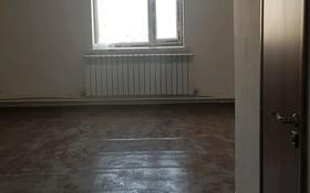 1-комнатная квартира, 45 м², 2/2 этаж помесячно, Восточный 1 за 40 000 〒 в Талдыкоргане