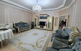 3-комнатная квартира, 130 м², 13/14 этаж, Сарыарка 3а за 61.5 млн 〒 в Нур-Султане (Астана), Сарыарка р-н