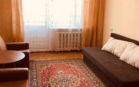 3-комнатная квартира, 58 м², 4/4 этаж, Наурызбай Батыра (Дзержинского) — Маметовой за 23.4 млн 〒 в Алматы, Алмалинский р-н