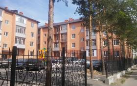 4-комнатная квартира, 149 м², 2/4 этаж, Академика Маргулана 91/3 за 65 млн 〒 в Павлодаре