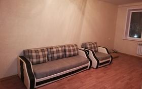 2-комнатная квартира, 60 м², 6/9 этаж помесячно, Мкр Боровской за 100 000 〒 в Кокшетау