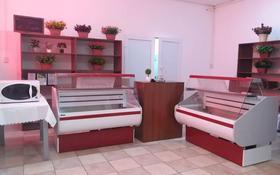 Кондитерский цех, пекарня за 20 млн 〒 в Нур-Султане (Астана), р-н Байконур