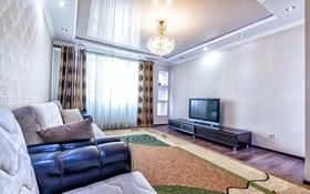 3-комнатная квартира, 110 м² посуточно, Сауран 3/1 за 15 000 〒 в Нур-Султане (Астана), Есиль р-н