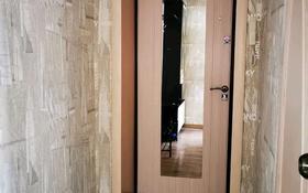 2-комнатная квартира, 42.1 м², 4/4 этаж, проспект Космонавтов 11 за 6.5 млн 〒 в Рудном