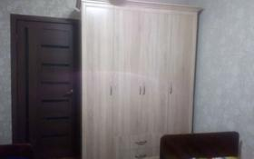 3 комнаты, 65 м², Суроганова 4/1 — Чкалова за 20 000 〒 в Павлодаре