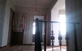 6-комнатный дом, 200 м², 8 сот., Нуртас — Ақсауыт за 28 млн 〒 в Шымкенте, Каратауский р-н