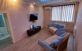 3-комнатная квартира, 90 м², 1/5 этаж посуточно, Батыс 2 за 11 000 〒 в Актобе, мкр. Батыс-2