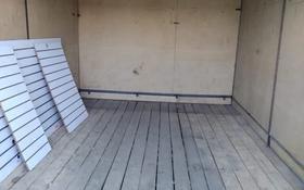 Бутик площадью 14 м², мкр Заря Востока за 120 000 〒 в Алматы, Алатауский р-н