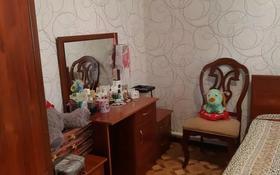 4-комнатный дом, 144 м², 12.49 сот., Отенай абая 52 за 14 млн 〒 в Талдыкоргане