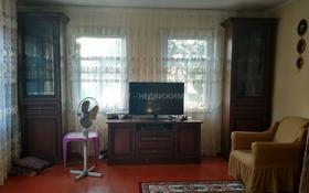 3-комнатный дом, 58 м², 15.6 сот., Речная за 19.9 млн 〒 в Бельбулаке (Мичурино)