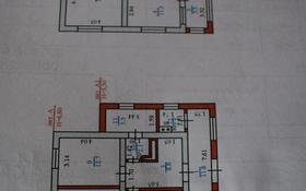 6-комнатный дом, 163 м², Юго-восток, переулок Сайрам 9 — Жумабаева за 53 млн 〒 в Нур-Султане (Астана), Алматы р-н