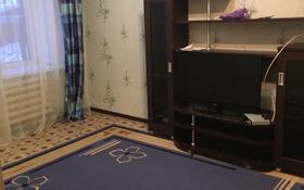 3-комнатная квартира, 58.3 м², 1/4 этаж помесячно, Пр Абая 177 за 70 000 〒 в Уральске