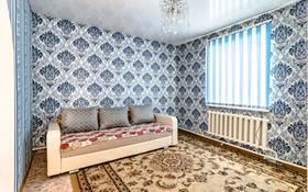 2-комнатный дом, 55 м², 10 сот., Кызылсуат за 14.5 млн 〒 в Нур-Султане (Астана)
