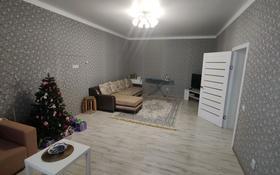 2-комнатная квартира, 70 м², 6/7 этаж, Алихана Бокейханова 27 за 28.6 млн 〒 в Нур-Султане (Астана)