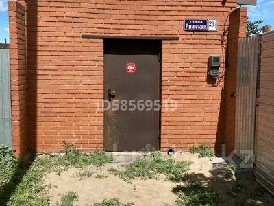 Здание, площадью 60 м², Рижское 23/1 — Геренга за 7 млн 〒 в Павлодаре — фото 2