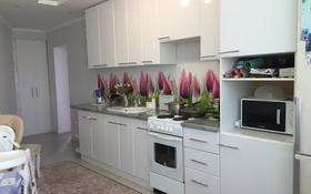 5-комнатная квартира, 104 м², 6/10 этаж, Шакарима Кудайбердыулы 6 за 26.5 млн 〒 в Павлодаре