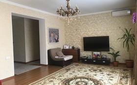 4-комнатный дом, 131 м², 4 сот., Нурлы 8 за 32 млн 〒 в Каскелене