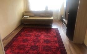 2-комнатная квартира, 45 м², 3/5 этаж помесячно, Мкр 6 2 за 85 000 〒 в Караганде, Казыбек би р-н