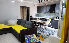 1-комнатная квартира, 43 м², 13/13 этаж, Утеген батыра за 23 млн 〒 в Алматы, Ауэзовский р-н