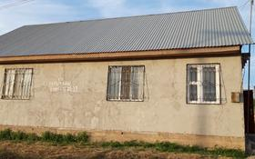 3-комнатный дом, 105 м², 8 сот., улица Ынтымак 41 за 9.5 млн 〒 в Узынагаш