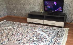 1-комнатная квартира, 40 м², 2/5 этаж помесячно, Осипенко 28 за 90 000 〒 в Кокшетау