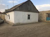 2-комнатный дом, 100 м², 0.044 сот.