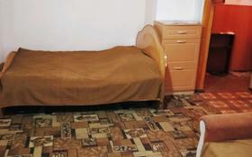 1-комнатная квартира, 30.4 м², 1/4 этаж посуточно, 8 марта 6 за 5 000 〒 в Актобе, Старый город