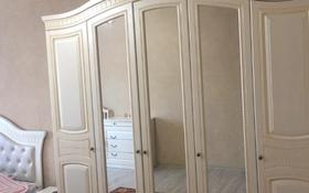 2-комнатная квартира, 61 м², 5/16 этаж, Радостовца за 35 млн 〒 в Алматы, Бостандыкский р-н