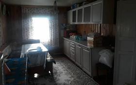 4-комнатный дом, 90 м², 4 сот., Амбулаторный переулок 55 за 7 млн 〒 в Семее