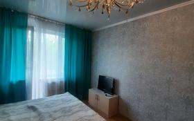 1-комнатная квартира, 32 м², 5/5 этаж, мкр Аксай-3 15 за 17.2 млн 〒 в Алматы, Ауэзовский р-н