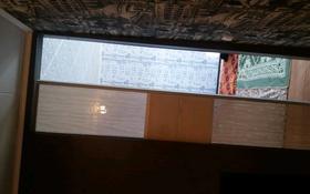 2-комнатная квартира, 45 м², 7/9 этаж, Комсомольский проспект 36 за 5.2 млн 〒 в Рудном