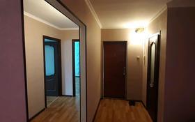 4-комнатная квартира, 80 м², 2/5 этаж, Аль-Фараби 114 за 18 млн 〒 в Кентау