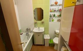 3-комнатная квартира, 62 м², 1/9 этаж, Ленина 70а за 11 млн 〒 в Рудном