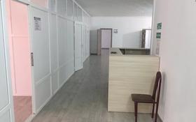 Помещение площадью 221 м², Баймуханова 32 за 1 800 〒 в Атырау