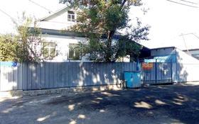 6-комнатный дом, 80 м², 6 сот., Алдабергенова 16 — Курманова за 16 млн 〒 в Талдыкоргане