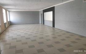 Помещение площадью 150 м², Красный Пильщик 15 за 150 000 〒 в Семее