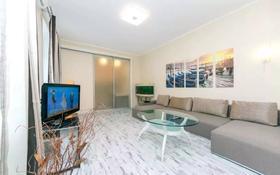 3-комнатная квартира, 100 м², 7 этаж посуточно, Ауэзова 163А за 16 500 〒 в Алматы, Бостандыкский р-н
