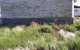 Дача с участком в 10 сот., р-н Байконур за 6 млн 〒 в Нур-Султане (Астане), р-н Байконур