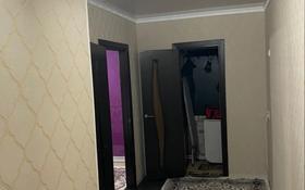 3-комнатная квартира, 60.8 м², 1/4 этаж, Бокина 7 за 20 млн 〒 в Талгаре