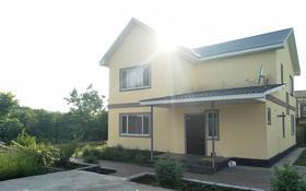 6-комнатный дом, 220 м², 8 сот., Квартал 1 за 42.8 млн 〒 в Жанатурмысе
