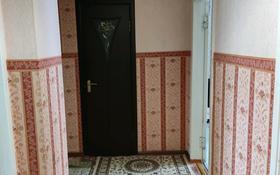 3-комнатная квартира, 74 м², 1/5 этаж, Карасай батыра 4 — Кисикова за 20 млн 〒 в Каскелене