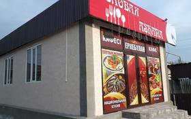 Магазин+кафе+СТО за 28 млн 〒 в Таразе