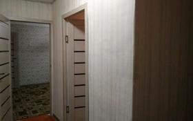 3-комнатная квартира, 45 м², 5/5 этаж, Момышулы 58 за 8.5 млн 〒 в Кентау