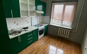 1-комнатная квартира, 39 м², 6/9 этаж, мкр Аксай-2 за 18.7 млн 〒 в Алматы, Ауэзовский р-н