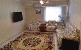 2-комнатная квартира, 65 м², 3/5 этаж помесячно, Пл. Аль-Фараби — Туркестанская улица за 150 000 〒 в Шымкенте, Аль-Фарабийский р-н