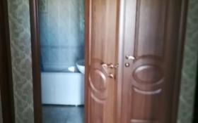 3-комнатная квартира, 84 м², 3/9 этаж посуточно, Засядко 50 — Шугаева за 8 000 〒 в Семее