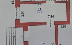 Помещение площадью 85 м², Нарикбаева 22 за 550 000 〒 в Нур-Султане (Астане), Есильский р-н