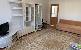 3-комнатная квартира, 87.5 м², 3/5 этаж помесячно, мкр Нурсая 88 за 140 000 〒 в Атырау, мкр Нурсая