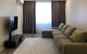 3-комнатная квартира, 115 м², 11/16 этаж, 17-й мкр 3 за 34 млн 〒 в Актау, 17-й мкр