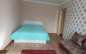1-комнатная квартира, 33 м², 2/5 этаж посуточно, проспект Алашахана 16 за 6 000 〒 в Жезказгане